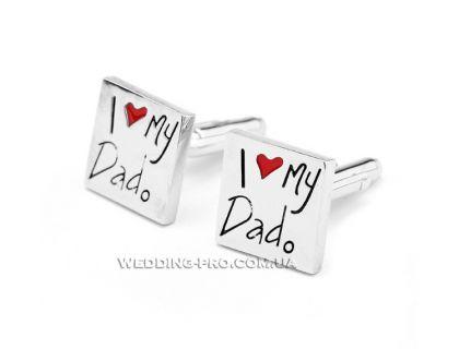 """Мужские запанки """"I love my Dad"""" Я люблю папочку"""