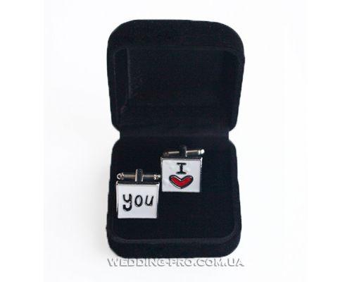 "Запонки для мужчины ""I love you "" Я тебя люблю"